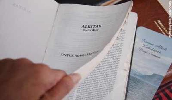 Al Kitab