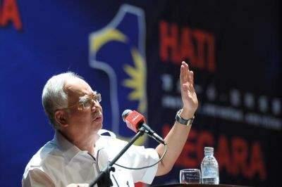 Perdana Menteri, Datuk Seri Najib Tun Razak berucap semasa merasmikan Persidangan Perwakilan Nasional Parti Gerakan kali ke-41 dengan tema