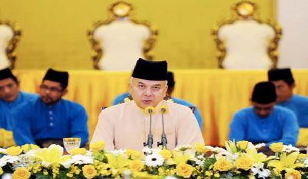 Pemangku Raja Perak Raja Dr Nazrin Shah berkenan menyampaikan titah ucapan pada Istiadat Meletak Kerja sempena Sambutan Ulangtahun Keputeraan ke-85 Sultan Perak, Sultan Azlan Shah di Istana Iskandariah di Kuala Kangsar, Perak