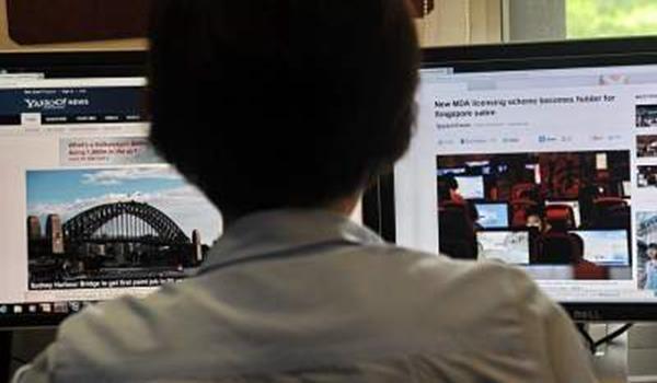 free-my-internet-singapore