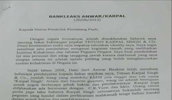 bankleak-anwar