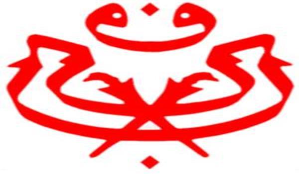 UMNO_logo