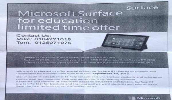 microsoft-surface-student-edition