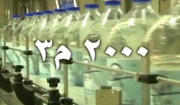Tabung Haji Bantu Pengurusan Agihan Air Zam Zam
