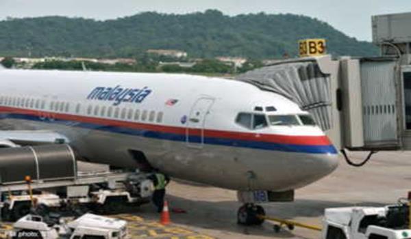 MAS MH170