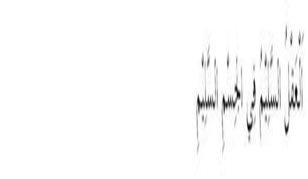 khutbah-140228-6