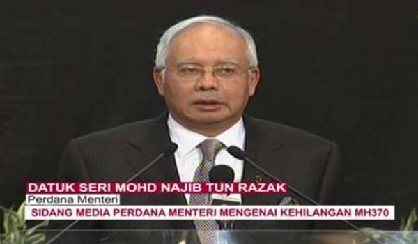 MH370-Najib-PC-24032014