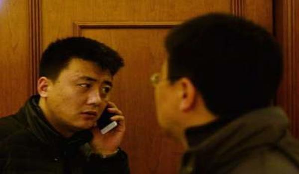 MH370-phone-call