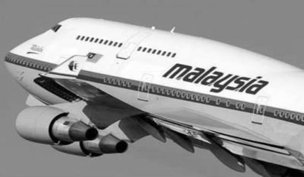 MH370-turn-gs