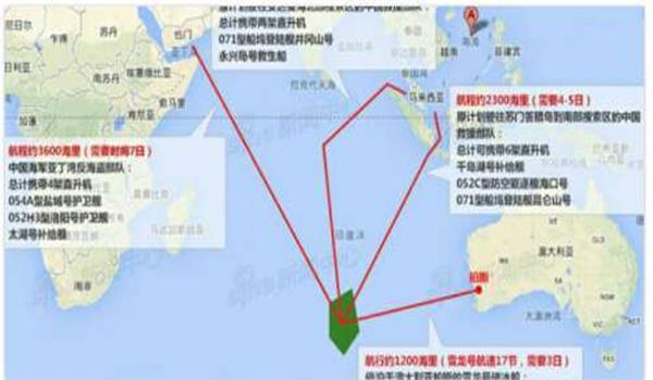 MH370-kapal-china530008653