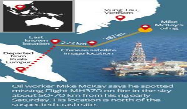 MH370-lokasi-satelit-cina.jpg-63752134