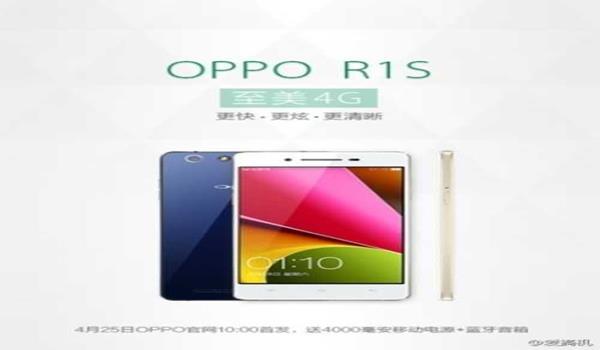 Oppo-R1S