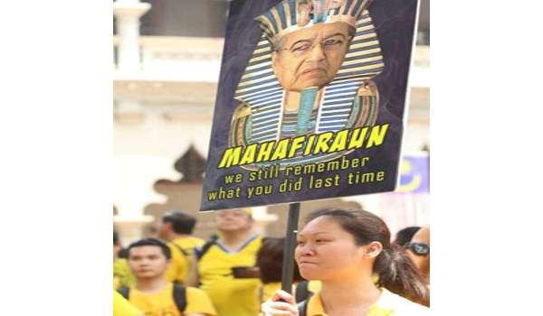 bersih4-mahathir-mahafirun (1)