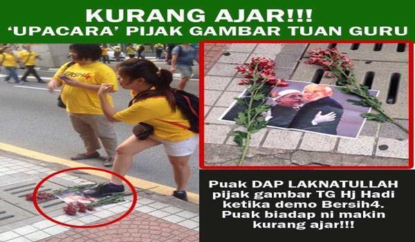 bersih4-pijak-gambar-hadi-najib