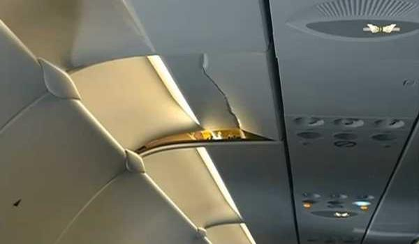 american-airlines-turbulance