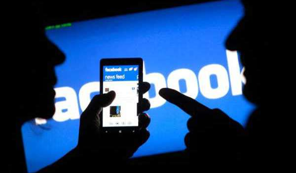 facebook-hina-polis