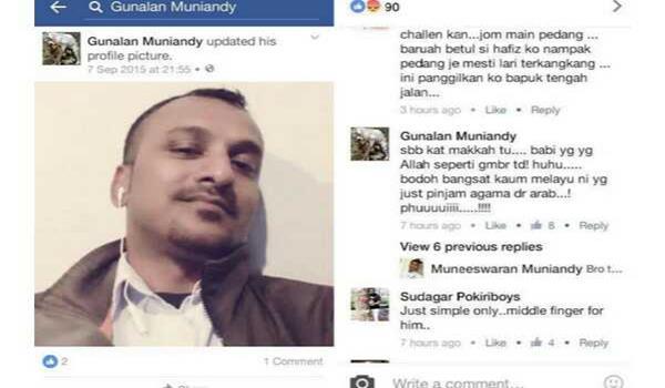 Gunalan Muniandy palsu hina agama