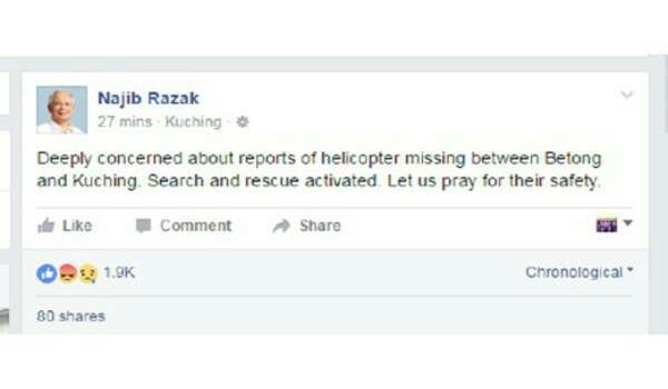 tmp_11641-helikopter hilang PM bimbang -519310552