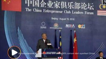 Si tua nyanyuk Mahathir dakwa BN minta 30% saham dari syarikat China