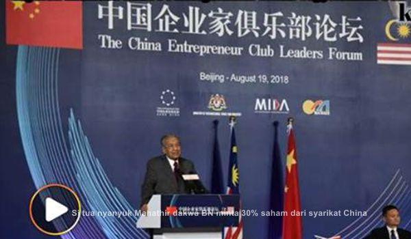 Mahathir Dicabar Kemukakan Bukti Siapa Yang Tuntut 30 Peratus Komisen - Pengarah Strategik PAP