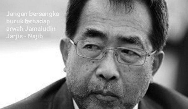 Petronas milik negara, Petron milik siapa?