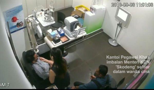 Kantoi Pegawai Khas Timbalan Menteri KDN 'Skodeng' seluar dalam wanita cina