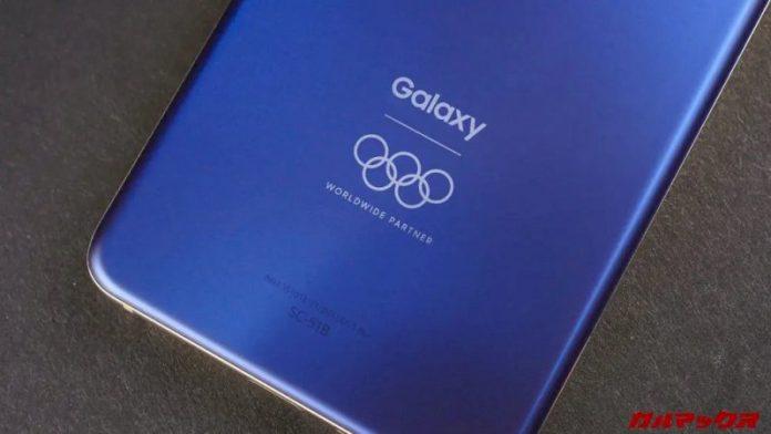 ini-rupa-sebenar-telefon-galaxy-s21-edisi-sukan-olimpik-tokyo
